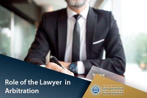 Arbitration lawyers in dubai