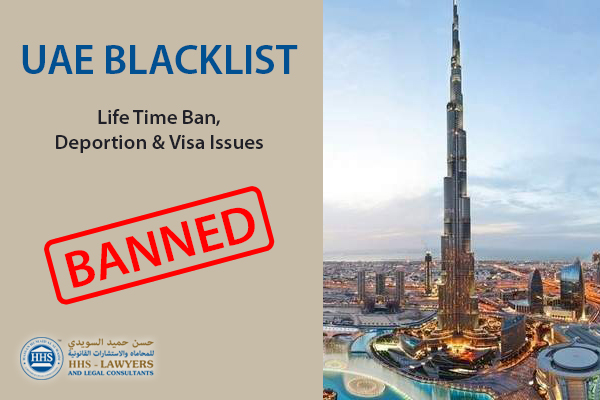 Can you return UAE once you deported | Labour ban removal