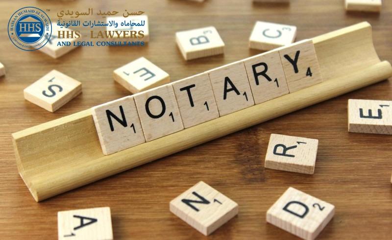 private notary dubai