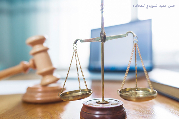 الوصية الشرعية في الامارات
