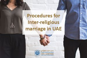 Inter-religious marriage in UAE