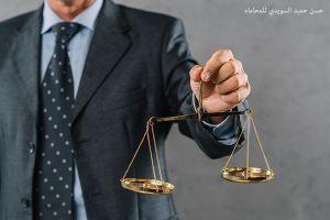 محامي قضايا جنائية