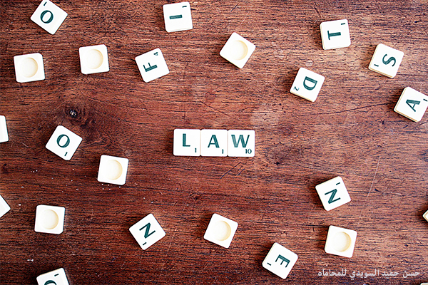 Lawyer specializing in labor law cases in the UAE
