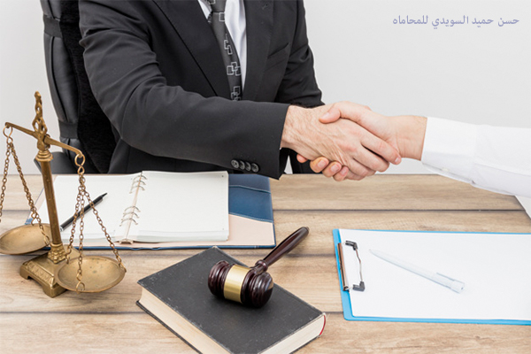 Notary Public in the UAE