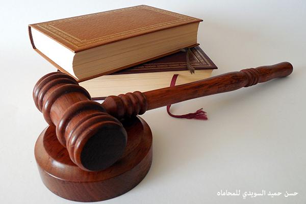 كاتب العدل الخاص ابوظبي