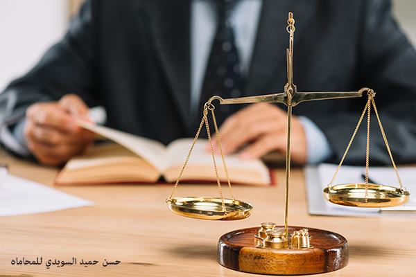 مكتب محاماة دبي