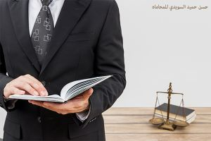 محامي عمال