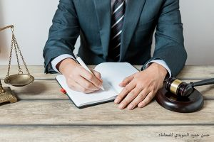 Functions of law firms in the Emirate of Dubai State of United Arab Emirates