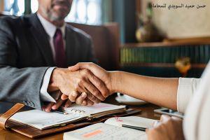 محامي زواج في دبي