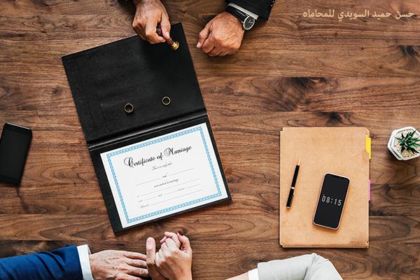 أفضل محامين الزواج في الامارات