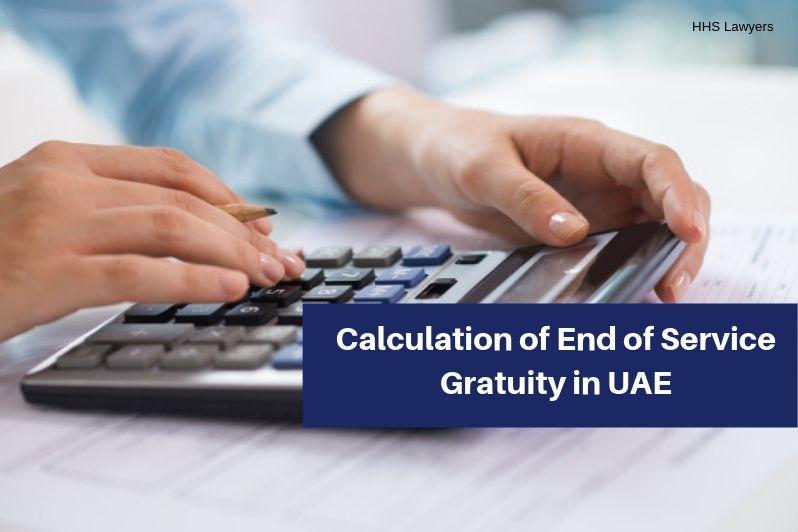 end of service gratuity in UAE