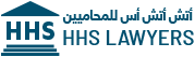 Lawyers in Dubai | Legal Consultants in Dubai