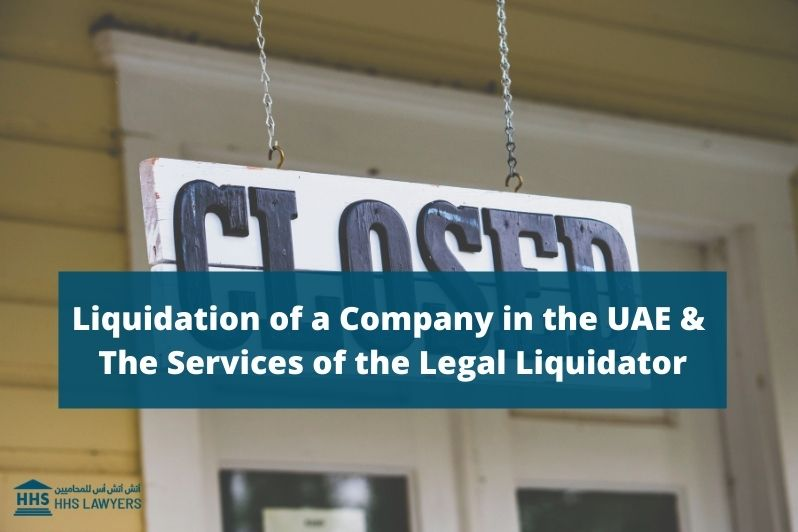 Liquidation of a Company in the UAE