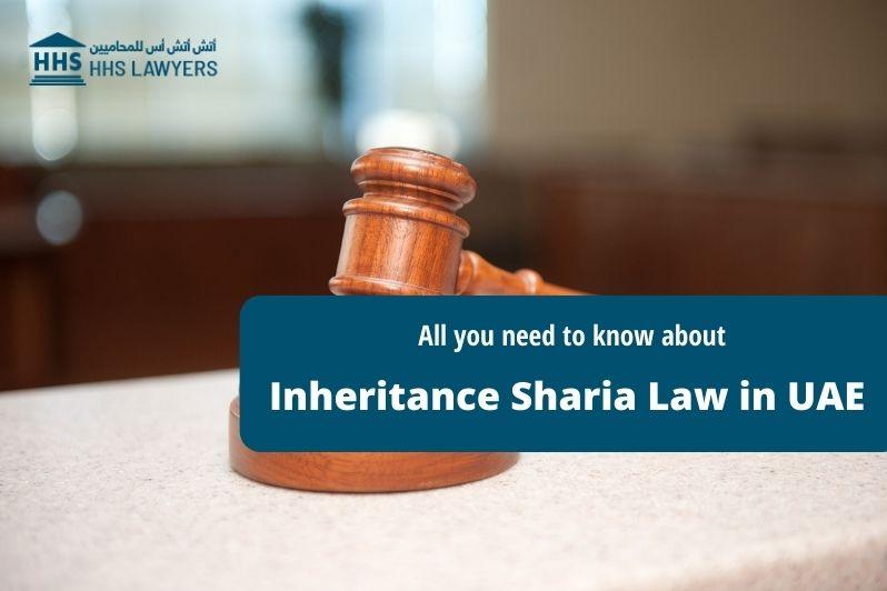 Inheritance Sharia Law