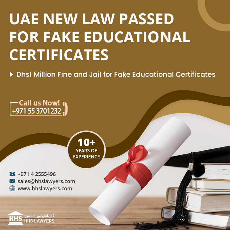 new law for fake educational certificate
