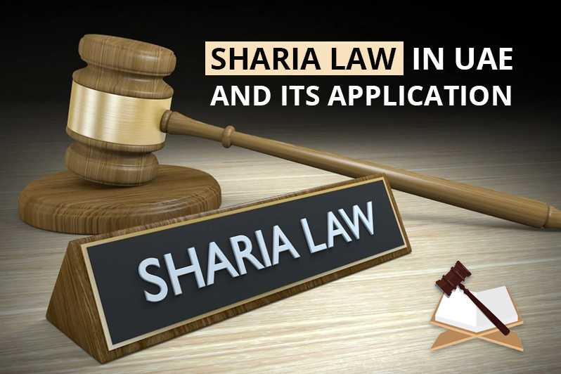 Sharia Law in UAE and Its Application